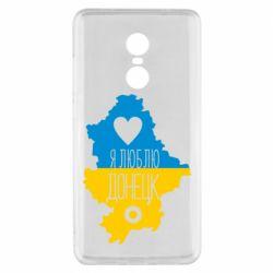 Чехол для Xiaomi Redmi Note 4x I love Donetsk, Ukraine