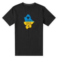 Мужская стрейчевая футболка I love Donetsk, Ukraine