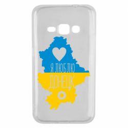 Чехол для Samsung J1 2016 I love Donetsk, Ukraine