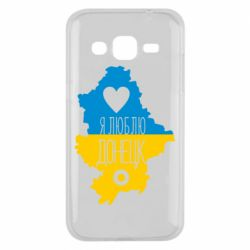 Чехол для Samsung J2 2015 I love Donetsk, Ukraine