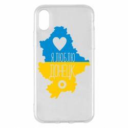 Чехол для iPhone X/Xs I love Donetsk, Ukraine