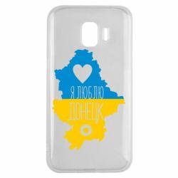 Чехол для Samsung J2 2018 I love Donetsk, Ukraine