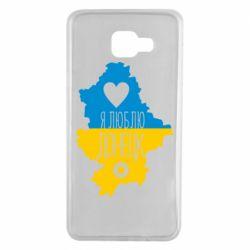 Чехол для Samsung A7 2016 I love Donetsk, Ukraine
