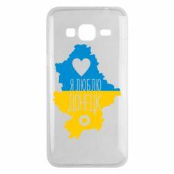 Чехол для Samsung J3 2016 I love Donetsk, Ukraine