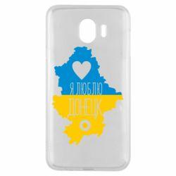 Чехол для Samsung J4 I love Donetsk, Ukraine
