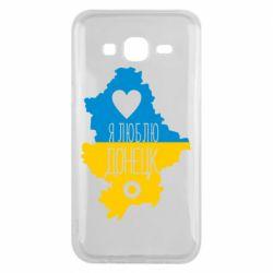 Чехол для Samsung J5 2015 I love Donetsk, Ukraine