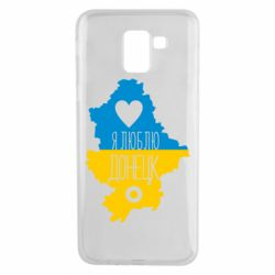 Чехол для Samsung J6 I love Donetsk, Ukraine
