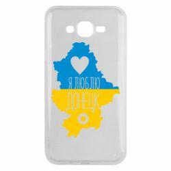 Чехол для Samsung J7 2015 I love Donetsk, Ukraine
