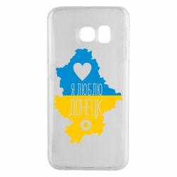 Чехол для Samsung S6 EDGE I love Donetsk, Ukraine