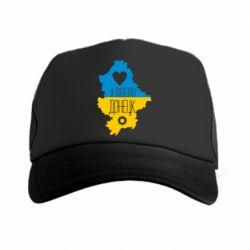 Кепка-тракер I love Donetsk, Ukraine