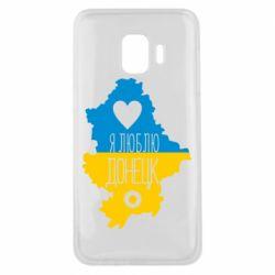 Чохол для Samsung J2 Core I love Donetsk, Ukraine
