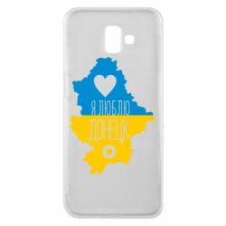Чехол для Samsung J6 Plus 2018 I love Donetsk, Ukraine