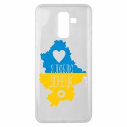 Чехол для Samsung J8 2018 I love Donetsk, Ukraine