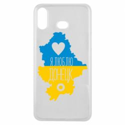 Чехол для Samsung A6s I love Donetsk, Ukraine