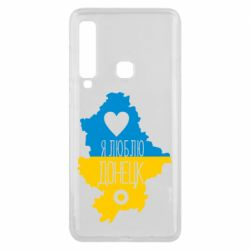 Чехол для Samsung A9 2018 I love Donetsk, Ukraine