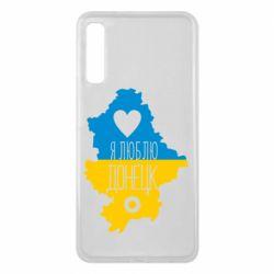 Чехол для Samsung A7 2018 I love Donetsk, Ukraine