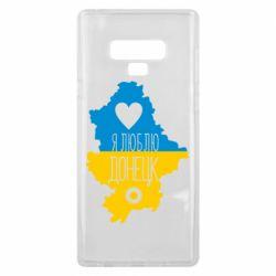 Чехол для Samsung Note 9 I love Donetsk, Ukraine