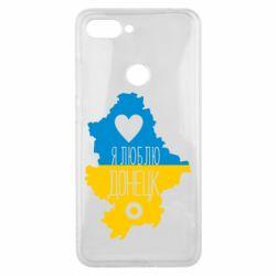 Чехол для Xiaomi Mi8 Lite I love Donetsk, Ukraine