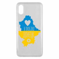 Чехол для Xiaomi Mi8 Pro I love Donetsk, Ukraine