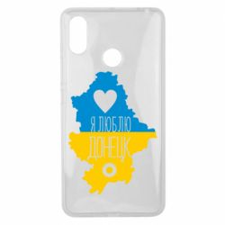 Чехол для Xiaomi Mi Max 3 I love Donetsk, Ukraine