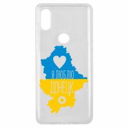 Чехол для Xiaomi Mi Mix 3 I love Donetsk, Ukraine