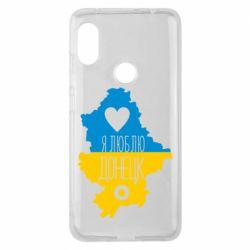 Чехол для Xiaomi Redmi Note 6 Pro I love Donetsk, Ukraine