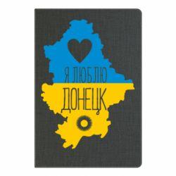 Блокнот А5 I love Donetsk, Ukraine
