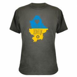 Камуфляжная футболка I love Donetsk, Ukraine