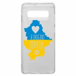 Чехол для Samsung S10+ I love Donetsk, Ukraine