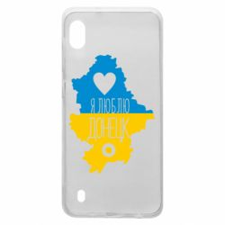 Чехол для Samsung A10 I love Donetsk, Ukraine