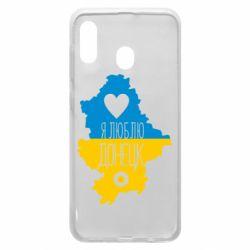 Чехол для Samsung A20 I love Donetsk, Ukraine