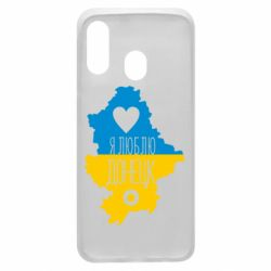 Чехол для Samsung A40 I love Donetsk, Ukraine
