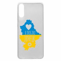 Чехол для Samsung A70 I love Donetsk, Ukraine