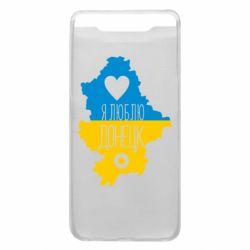 Чехол для Samsung A80 I love Donetsk, Ukraine