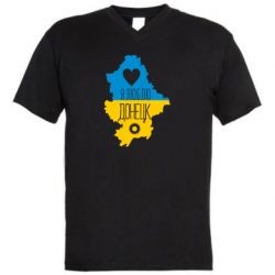 Мужская футболка  с V-образным вырезом I love Donetsk, Ukraine