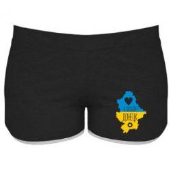 Женские шорты I love Donetsk, Ukraine