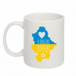 Кружка 320ml I love Donetsk, Ukraine