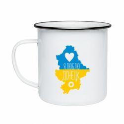 Кружка емальована I love Donetsk, Ukraine