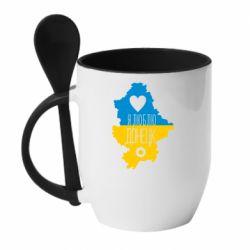 Кружка с керамической ложкой I love Donetsk, Ukraine