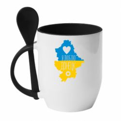 Кружка з керамічною ложкою I love Donetsk, Ukraine