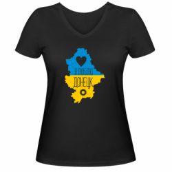 Жіноча футболка з V-подібним вирізом I love Donetsk, Ukraine
