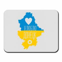 Коврик для мыши I love Donetsk, Ukraine