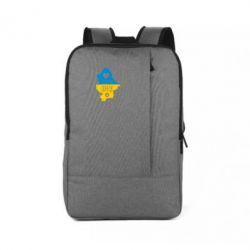 Рюкзак для ноутбука I love Donetsk, Ukraine