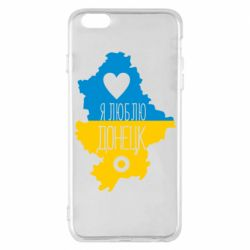 Чехол для iPhone 6 Plus/6S Plus I love Donetsk, Ukraine