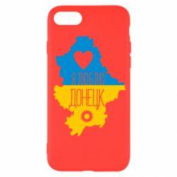 Чехол для iPhone 7 I love Donetsk, Ukraine