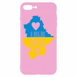 Чехол для iPhone 8 Plus I love Donetsk, Ukraine