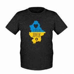 Детская футболка I love Donetsk, Ukraine