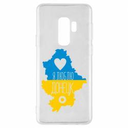 Чехол для Samsung S9+ I love Donetsk, Ukraine