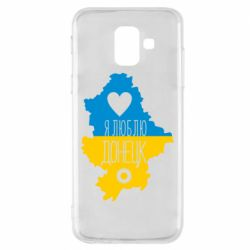 Чехол для Samsung A6 2018 I love Donetsk, Ukraine
