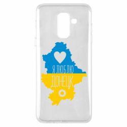 Чехол для Samsung A6+ 2018 I love Donetsk, Ukraine